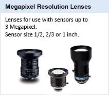 Megapixel Resolution Lenses
