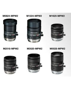 Computar 5 Megapixel ultra-low distortion lenses